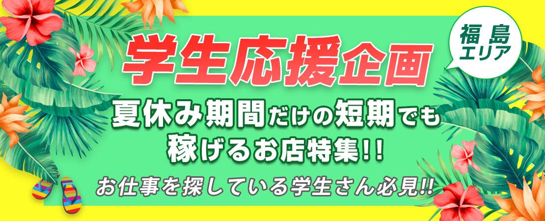 95-FNee_fukushima