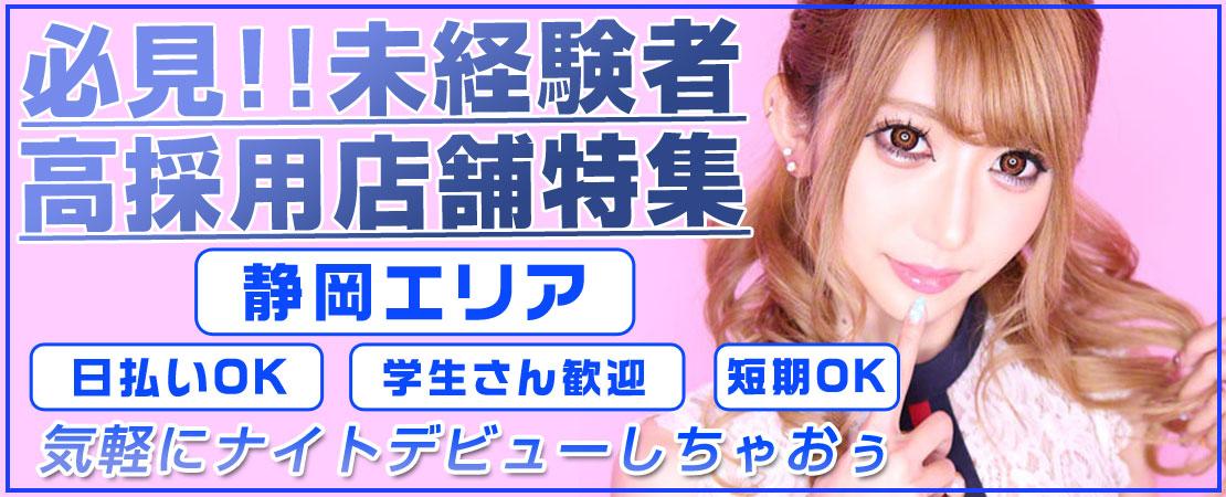 110-PKSL_静岡9月