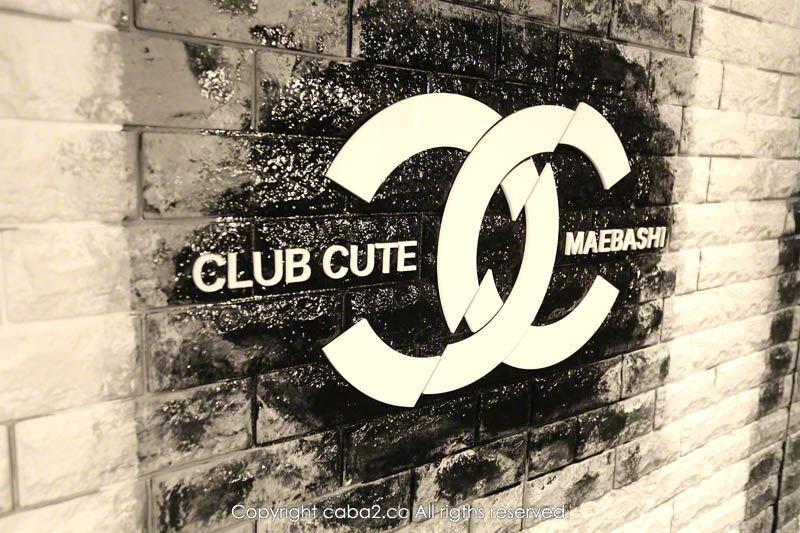 店内|CUTE