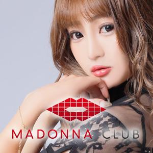 マドンナクラブ/松山