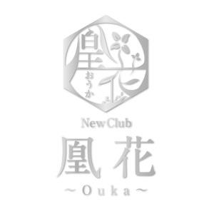 凰花(オウカ)/函館.