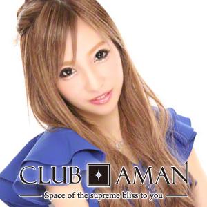 CLUB AMAN(アマン)/熊谷