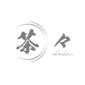 茶々/宇都宮.