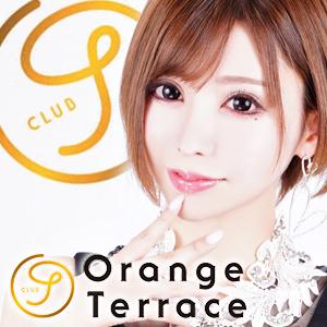 オレンジテラス/国分町