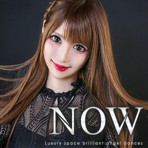 CLUB NOW(クラブ ナウ)/歌舞伎町