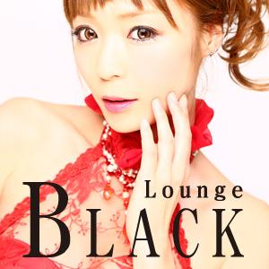 ブラック/高崎.