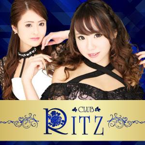 リッツ/熊谷