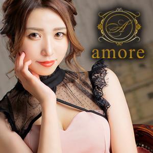 アモーレ/中洲