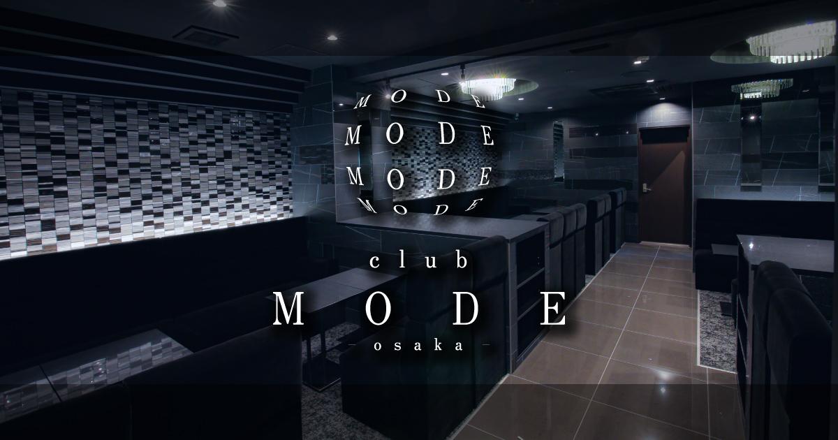 モード/ミナミ.