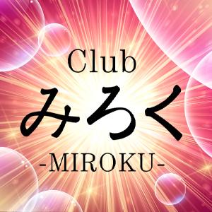 Club みろく/前橋