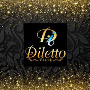club Diletto(ディレット)/新潟駅前