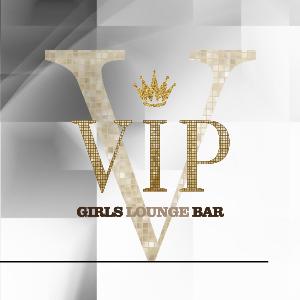Girls Lounge VIP