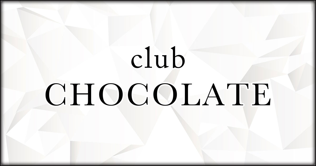 チョコレート/紺屋町.