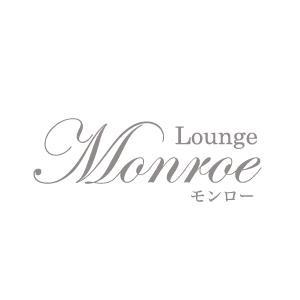 モンロー/高崎.