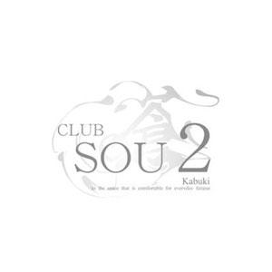 蒼 SOU-2-(昼).
