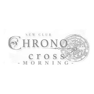 クロノクロス(朝).