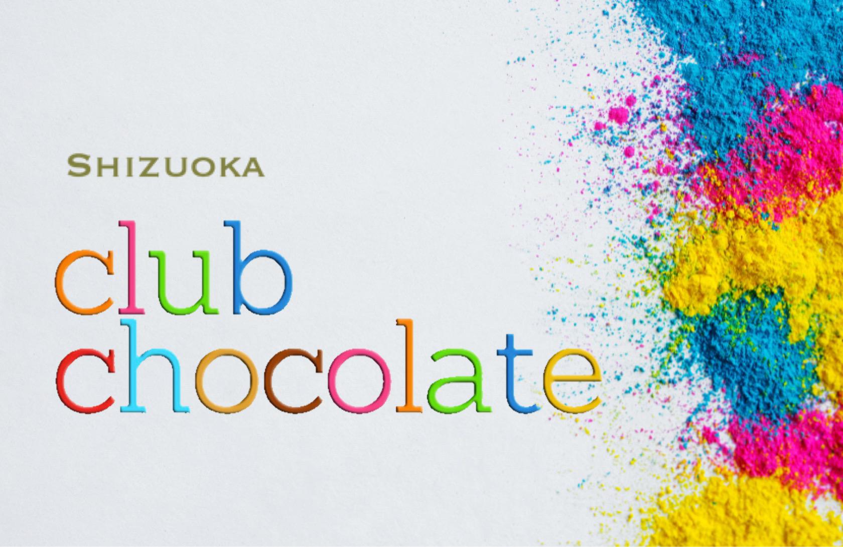 CHOCOLATEのキャッチ画像