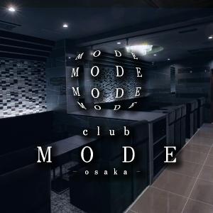 モード/ミナミ