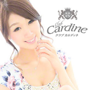 Cardine(カルディネ)/草加駅周辺