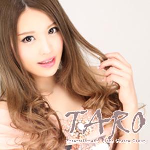 タロ/池袋