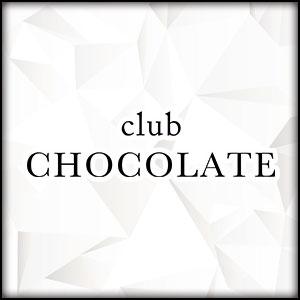 チョコレート/紺屋町
