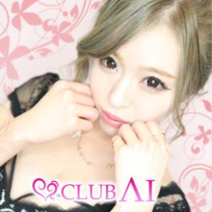 CLUB AI(アイ)/太田