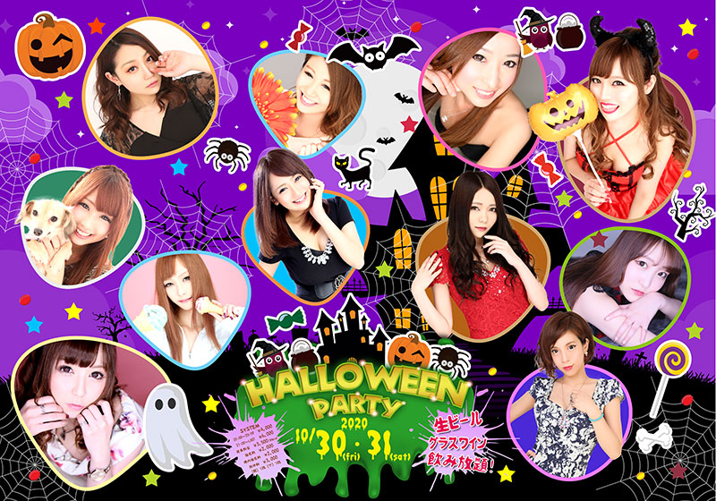 HELLOWEEN PARTY★