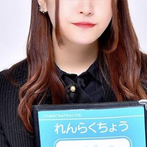 まゆ(マネージャー)