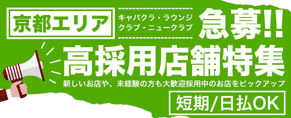 128-cmJs_kyoto