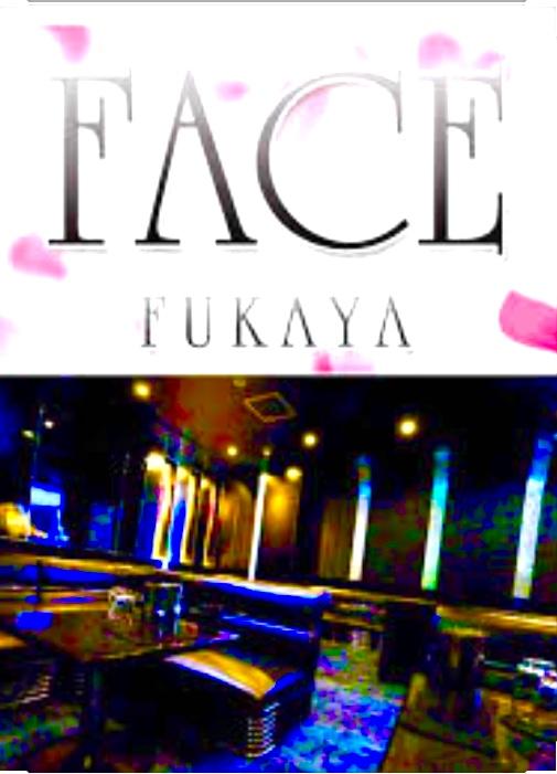 club FACE(フェイス)/深谷