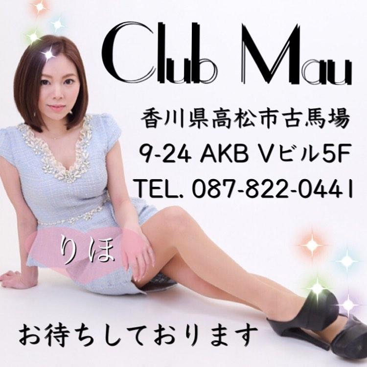 club Mau(マウ)/高松