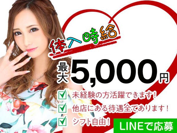 CHOCOLATE/静岡画像38053