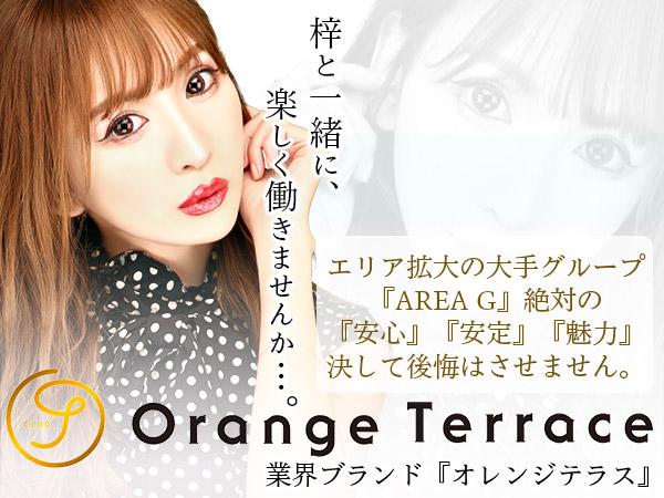 オレンジテラス/すすきのの求人