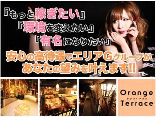 Orange Terrace/すすきの画像37597